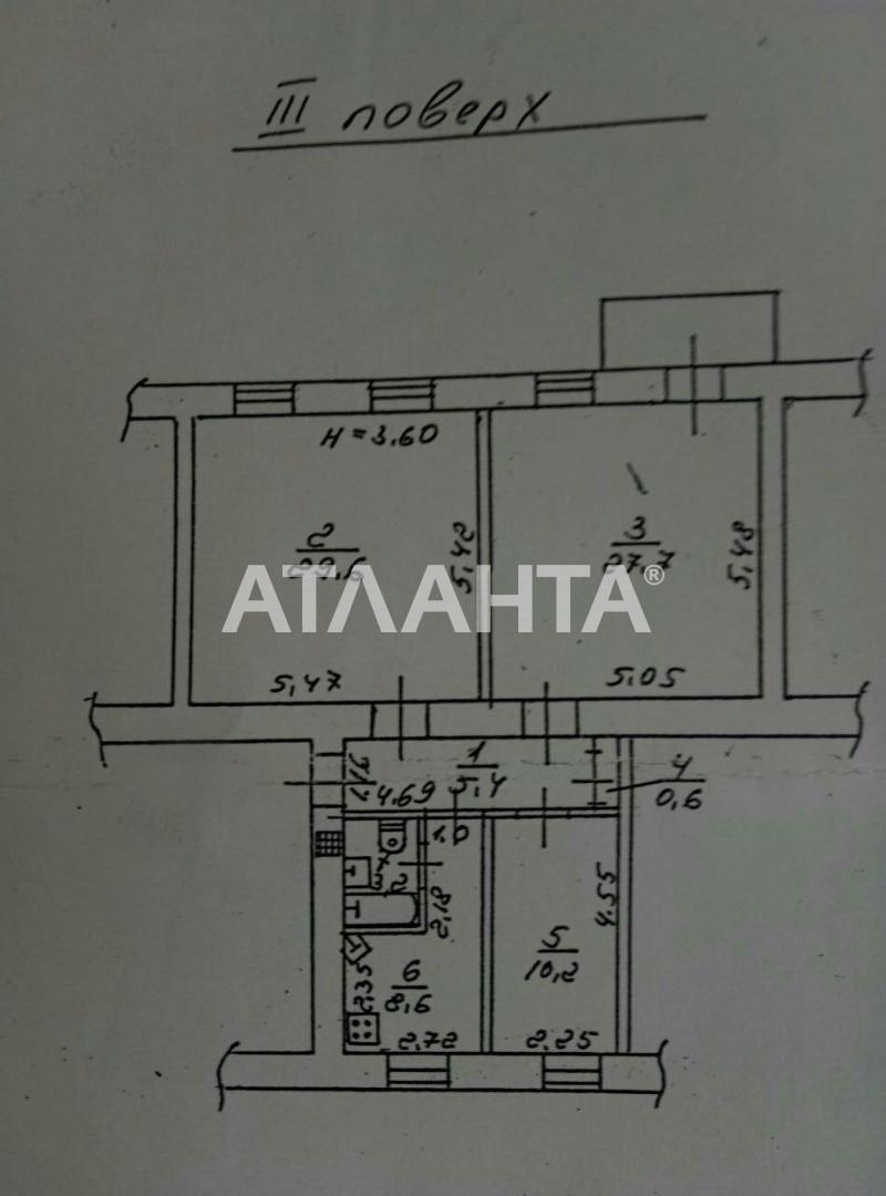 Продается 3-комнатная Квартира на ул. Елисаветинская (Щепкина) — 69 000 у.е. (фото №7)