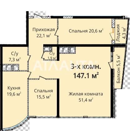 Продается 3-комнатная Квартира на ул. Новобереговая — 200 000 у.е. (фото №5)