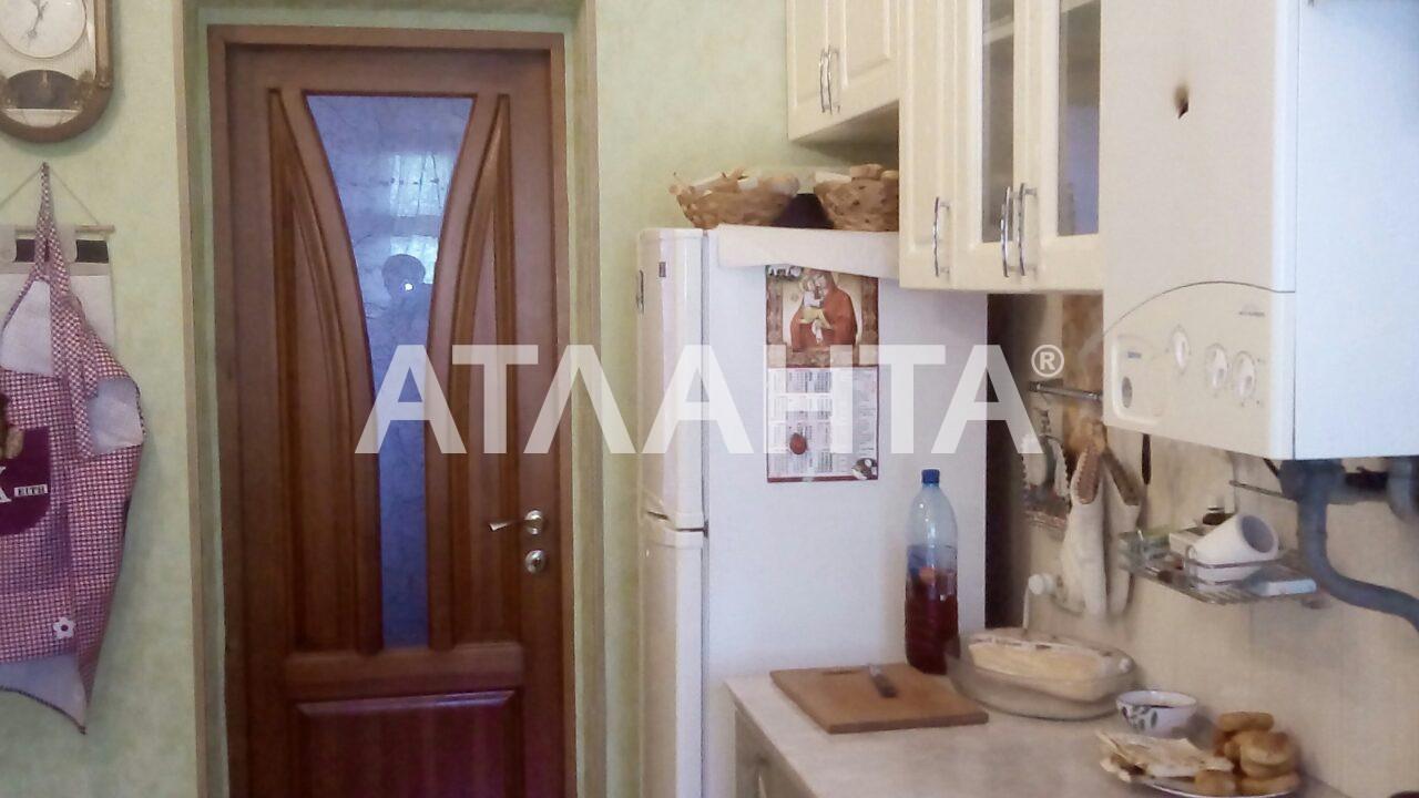 Продается Дом на ул. Суворова — 99 000 у.е. (фото №5)