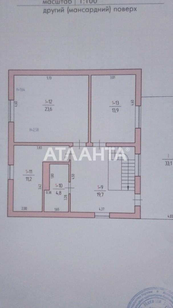 Продается Дом на ул. Суворова — 99 000 у.е. (фото №26)
