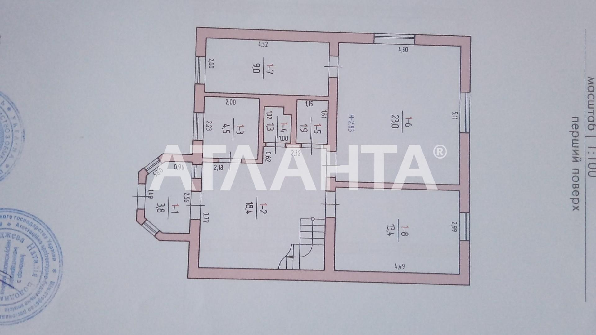 Продается Дом на ул. Суворова — 99 000 у.е. (фото №30)