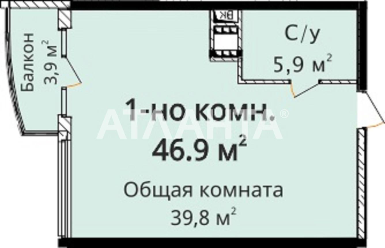 Продается 1-комнатная Квартира на ул. Гагарина Пр. — 51 500 у.е. (фото №2)