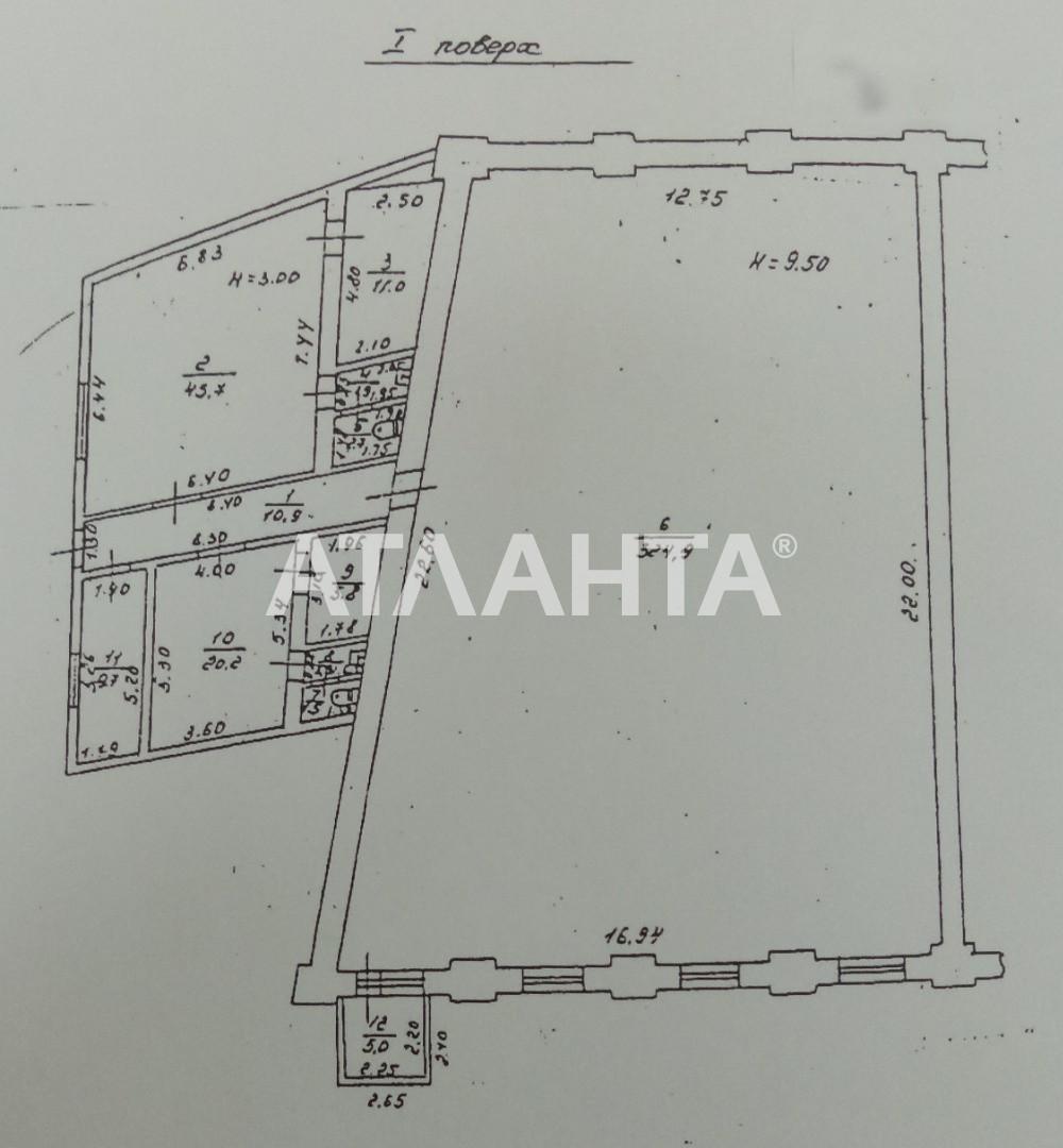 Продается Склад на ул. Гефта Николая (Петренко) — 120 000 у.е. (фото №2)