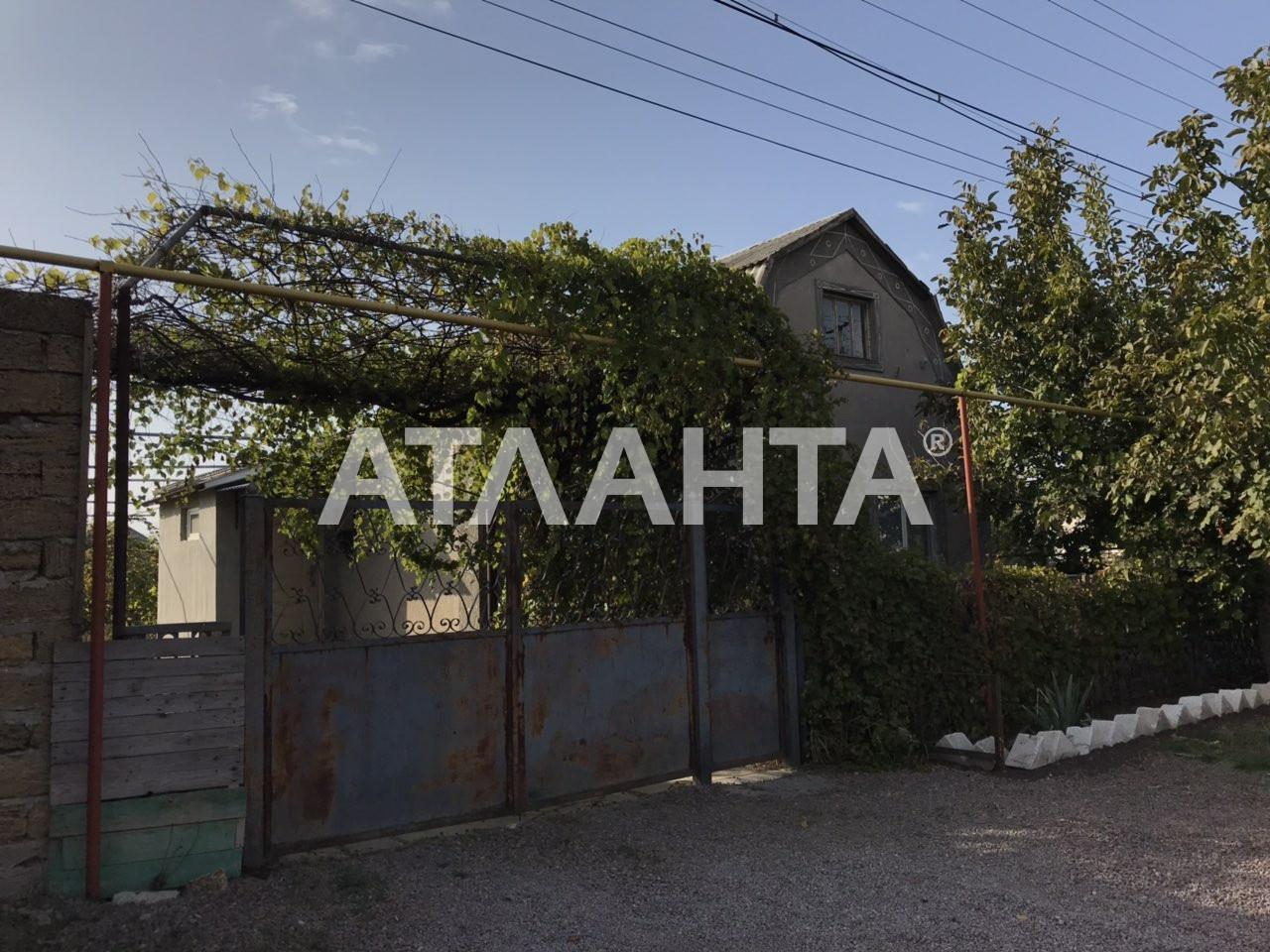 Продается Дом на ул. Полтавская — 75 000 у.е. (фото №3)