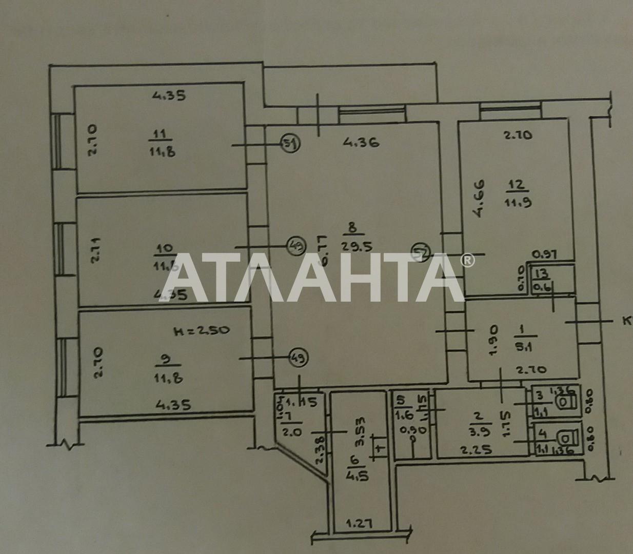 Продается Коммунальная на ул. Тепличная — 16 000 у.е. (фото №8)