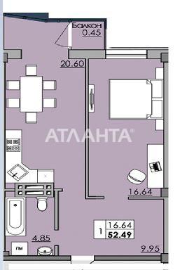 Продается 1-комнатная Квартира на ул. Ойстраха Давида (Затонского) — 29 229 у.е. (фото №2)