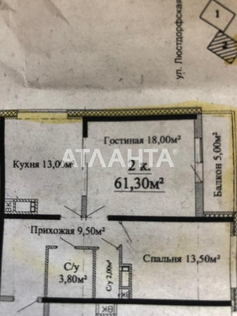 Продается 2-комнатная Квартира на ул. Толбухина — 50 000 у.е. (фото №4)