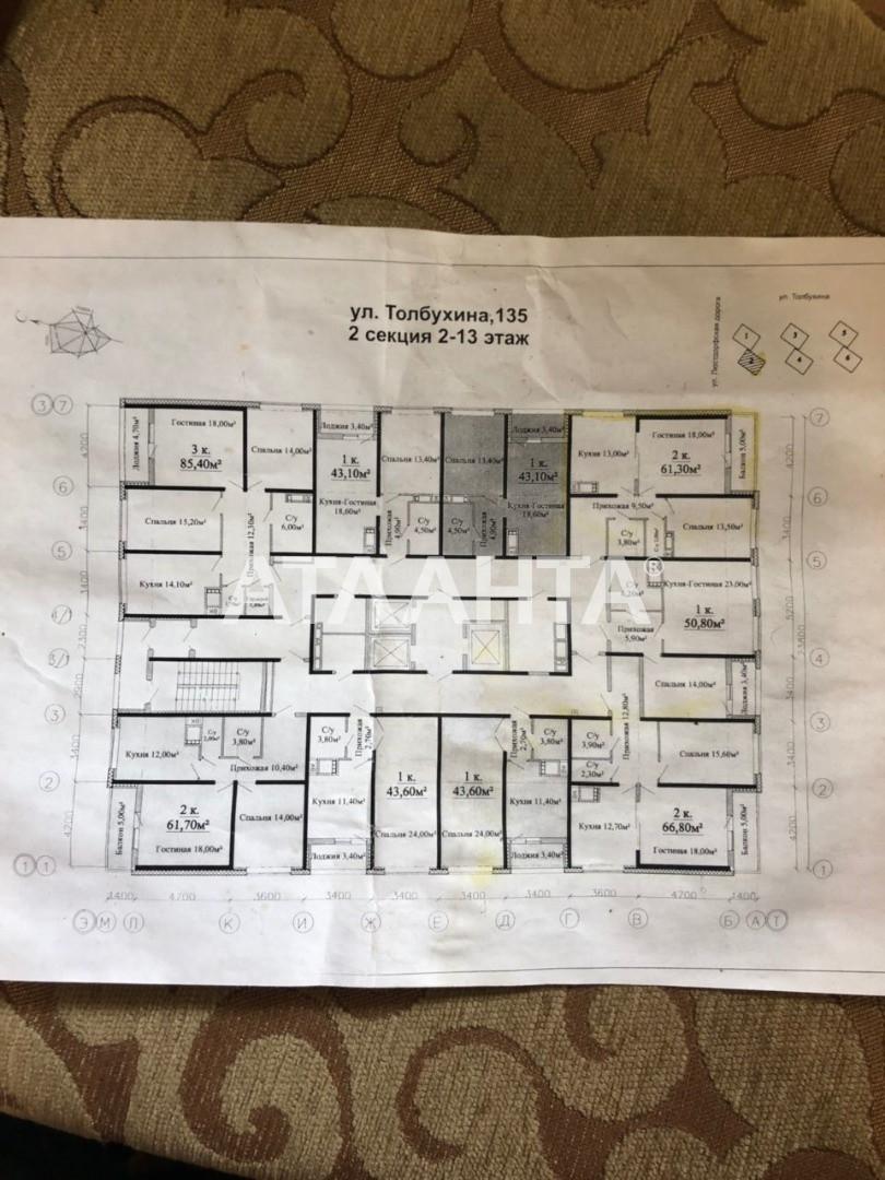 Продается 2-комнатная Квартира на ул. Толбухина — 50 000 у.е. (фото №5)