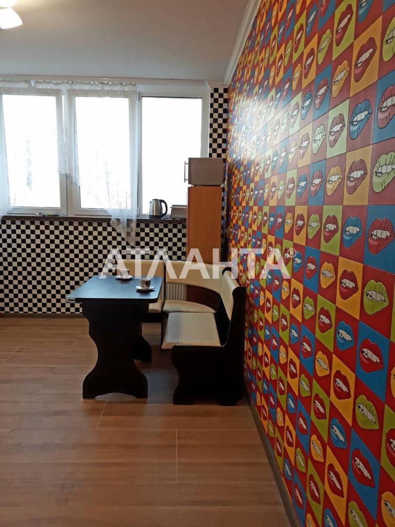Продается 1-комнатная Квартира на ул. Марсельская — 35 000 у.е. (фото №6)