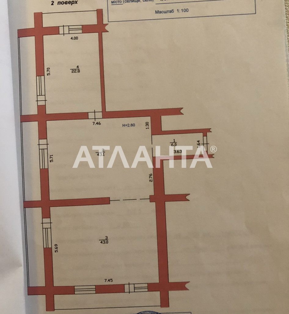 Продается 3-комнатная Квартира на ул. 1 Мая — 135 000 у.е. (фото №20)