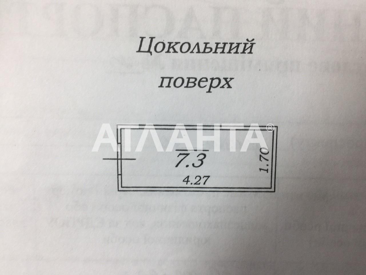 Продается Помещение на ул. Пригородская (Пригородная, Примiська) — 1 800 у.е.