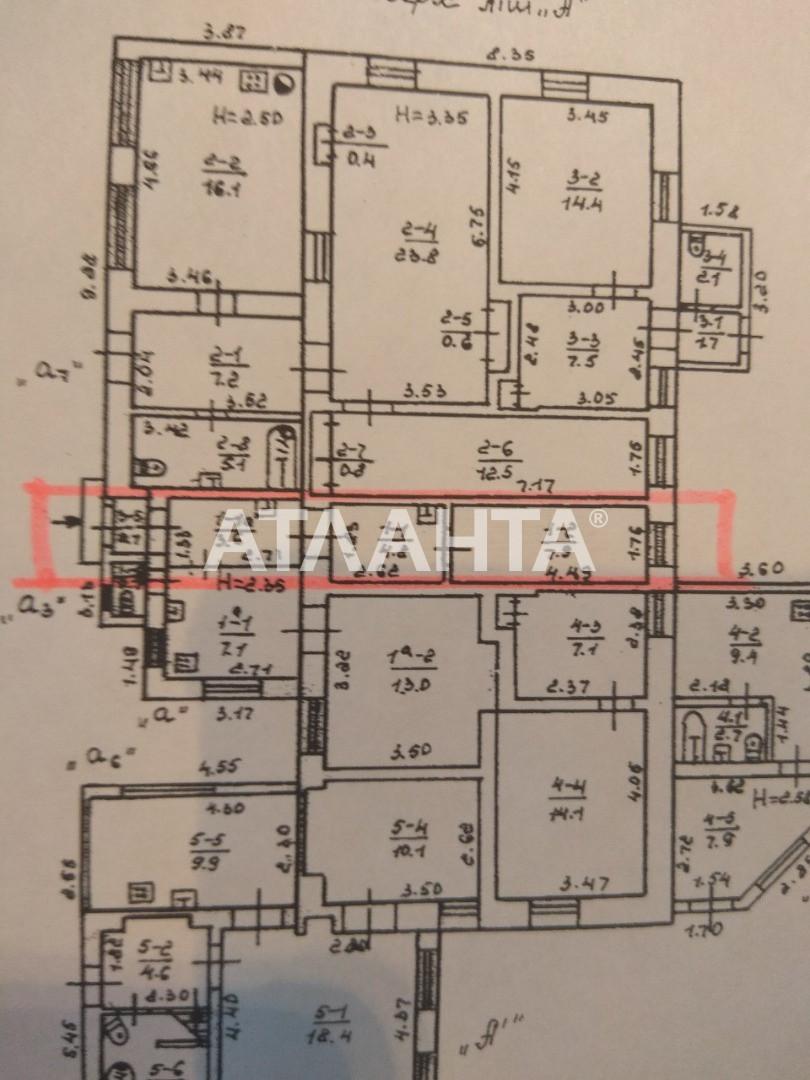 Продается 2-комнатная Квартира на ул. Куликовский 2-Й Пер. — 40 000 у.е. (фото №8)