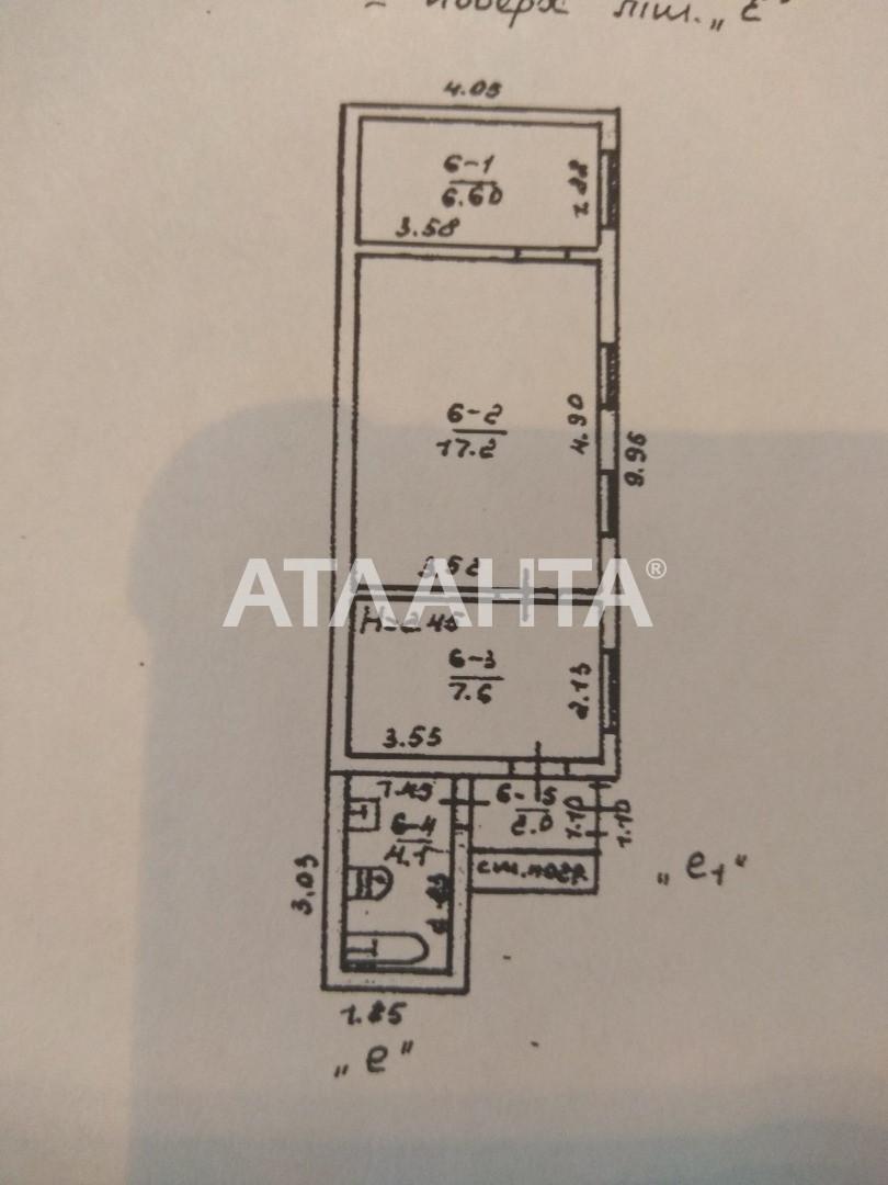 Продается 2-комнатная Квартира на ул. Куликовский 2-Й Пер. — 40 000 у.е. (фото №9)