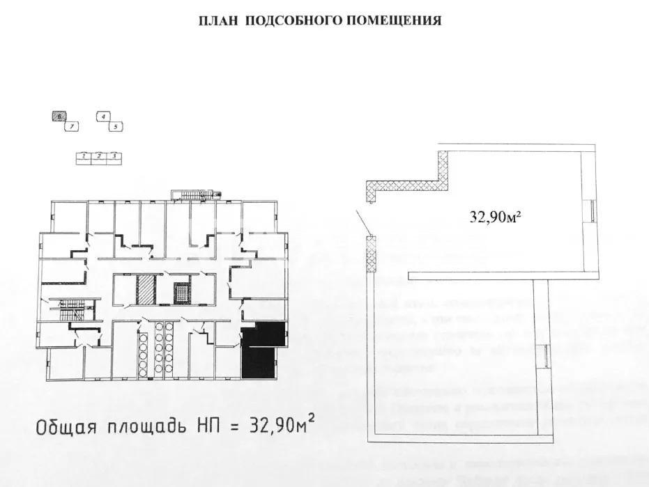 Продается Помещение на ул. Люстдорфская Дор. (Черноморская Дор.) — 13 500 у.е. (фото №5)