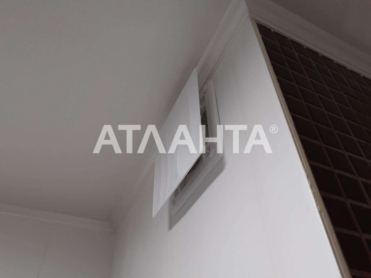 Продается 1-комнатная Квартира на ул. Глушко Ак. Пр. (Димитрова Пр.) — 38 000 у.е. (фото №16)