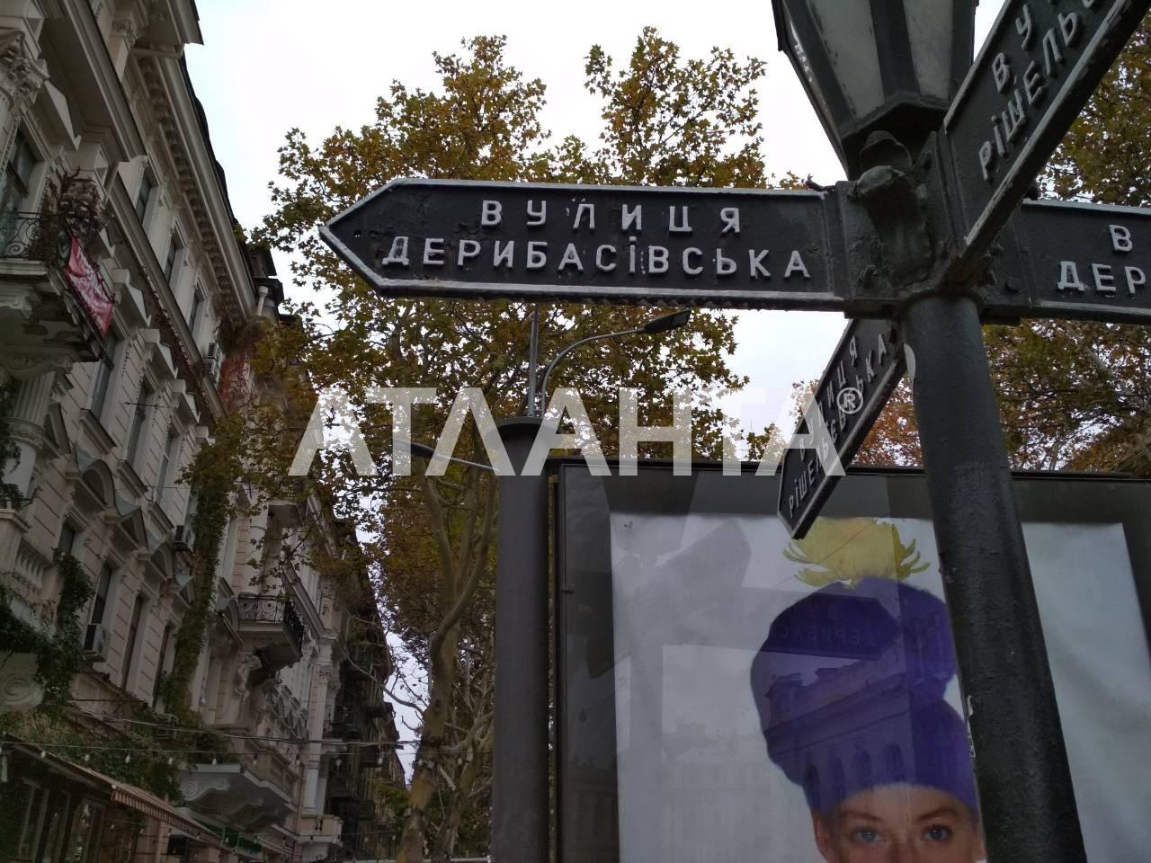 Продается Помещение на ул. Дерибасовская — 210 000 у.е. (фото №5)