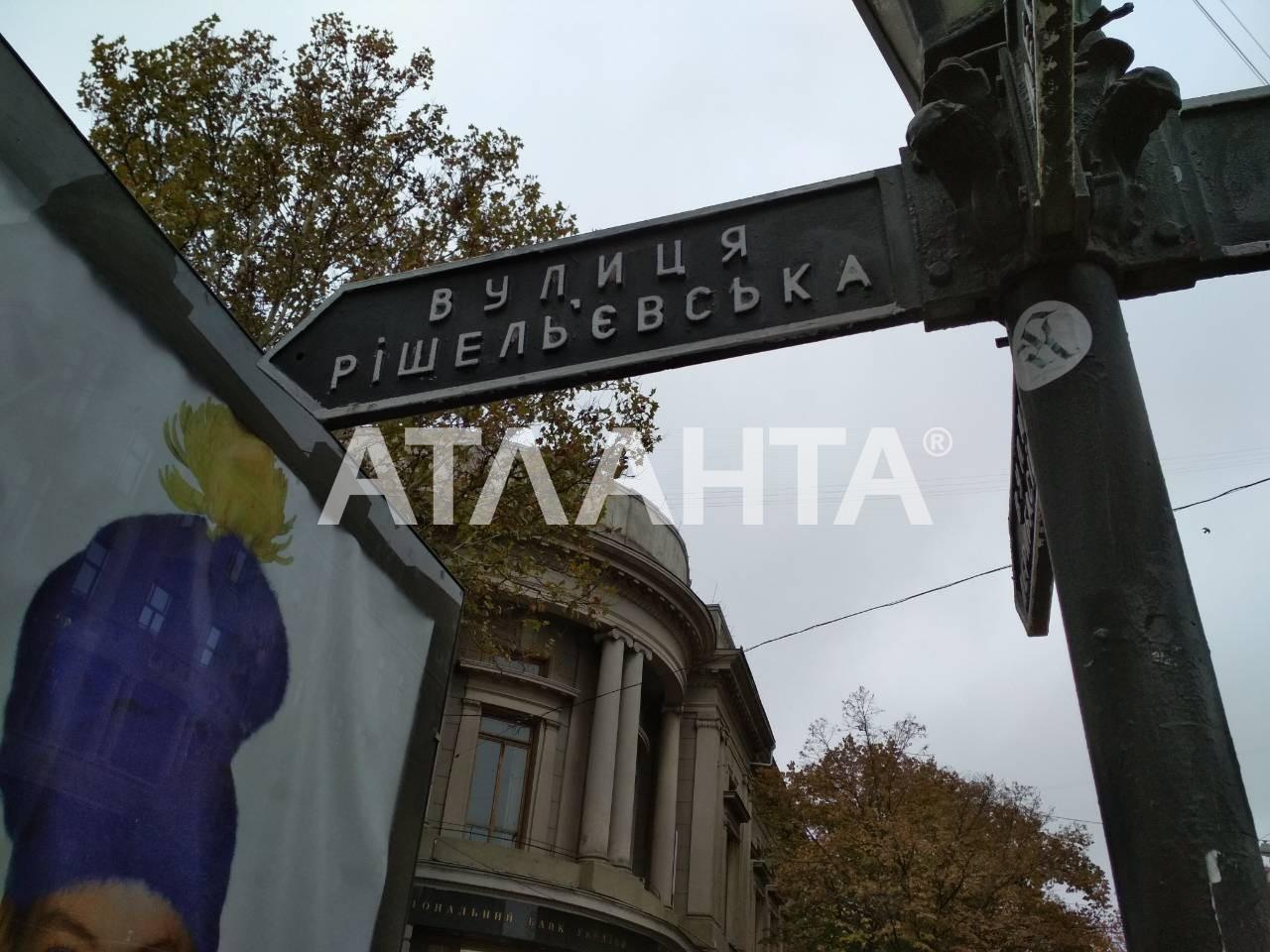 Продается Помещение на ул. Дерибасовская — 210 000 у.е. (фото №6)