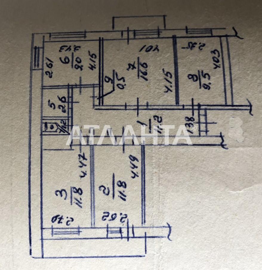 Продается 4-комнатная Квартира на ул. Мира Пр. (Ленина) — 50 000 у.е. (фото №14)