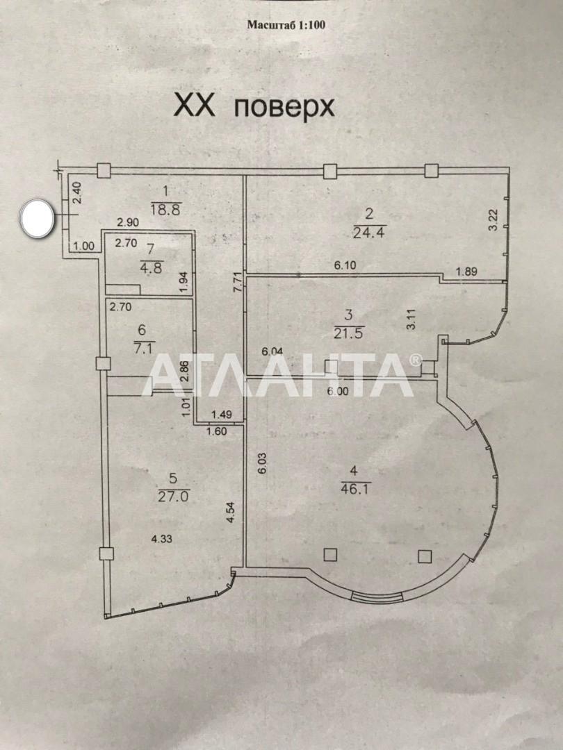 Продается 3-комнатная Квартира на ул. Гагаринское Плато — 187 000 у.е. (фото №5)