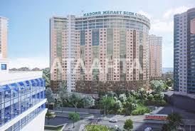 Продается 1-комнатная Квартира на ул. Генуэзская — 44 700 у.е.