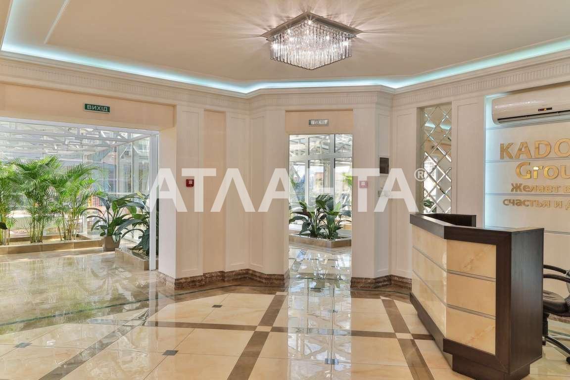 Продается 1-комнатная Квартира на ул. Генуэзская — 44 500 у.е. (фото №5)