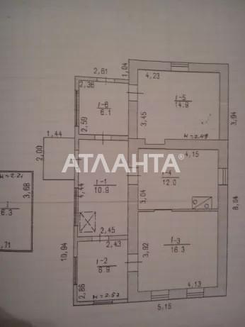 Продается Дом на ул. Пушкина — 37 000 000 у.е. (фото №6)