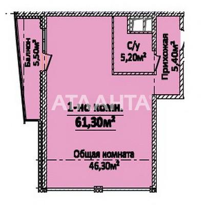 Продается 1-комнатная Квартира на ул. Новобереговая — 73 560 у.е. (фото №2)