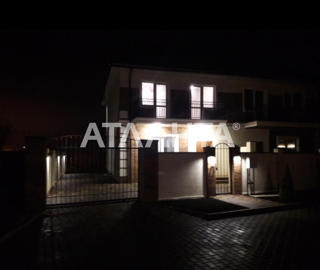 Продается Дом на ул. Первоцветная — 75 000 у.е. (фото №3)