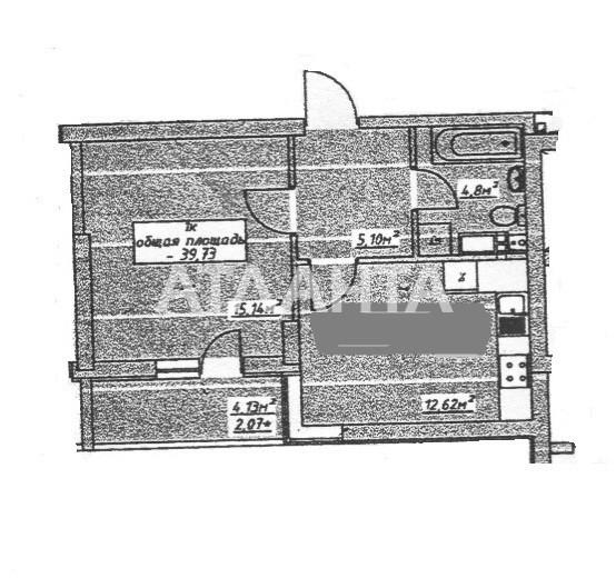 Продается 1-комнатная Квартира на ул. Воробьева Ак. — 34 500 у.е. (фото №14)