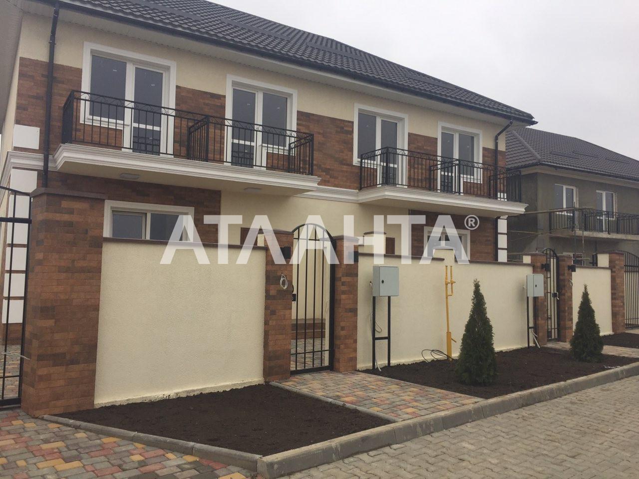 Продается Дом на ул. Первоцветная — 75 000 у.е. (фото №2)