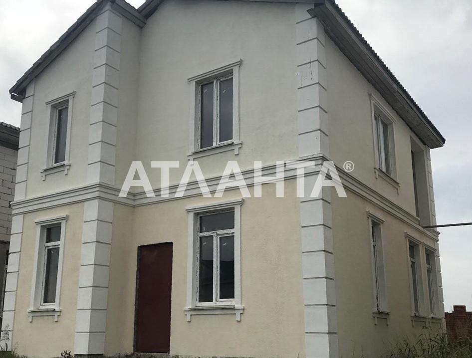 Продается Дом на ул. Первоцветная — 50 000 у.е. (фото №6)