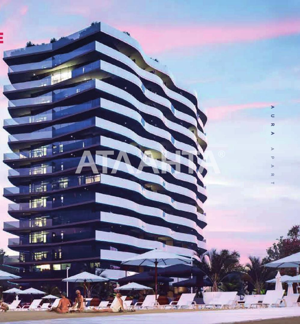 Продается 1-комнатная Квартира на ул. Золотой Берег — 53 890 у.е.
