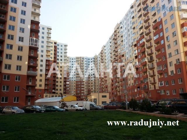Продается Магазин на ул. Радужный М-Н — 45 000 у.е. (фото №2)