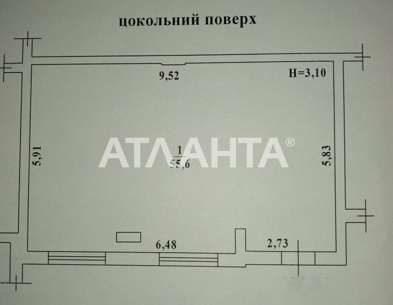 Продается Магазин на ул. Радужный М-Н — 45 000 у.е. (фото №4)