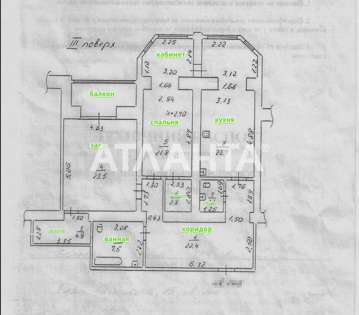 Продается 2-комнатная Квартира на ул. Тенистая — 129 000 у.е. (фото №10)