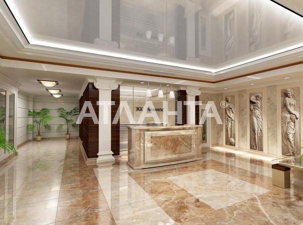 Продается 1-комнатная Квартира на ул. Педагогическая — 43 000 у.е. (фото №2)