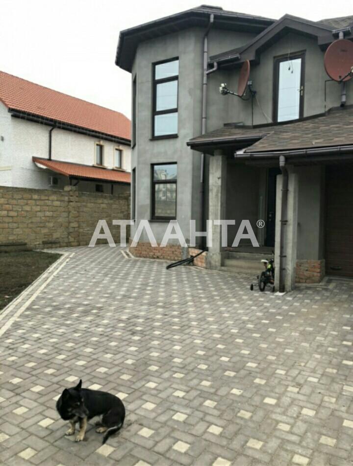 Продается Дом на ул. Педагогическая — 220 000 у.е. (фото №2)