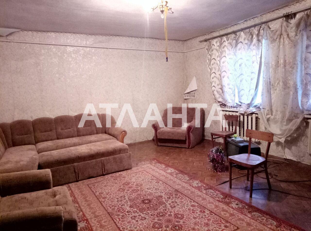 Продается Дом на ул. Степовой Пер. — 24 000 у.е.