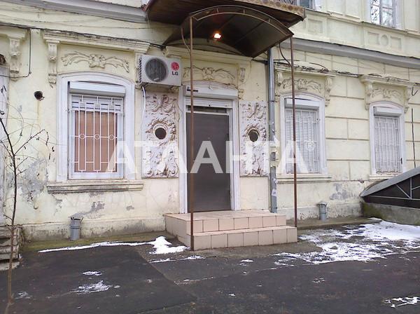 Сдается Офис на ул. Успенский Пер. — 650 у.е./мес.