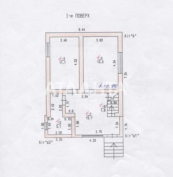 Продается Дом на ул. Мтс — 42 000 у.е. (фото №21)