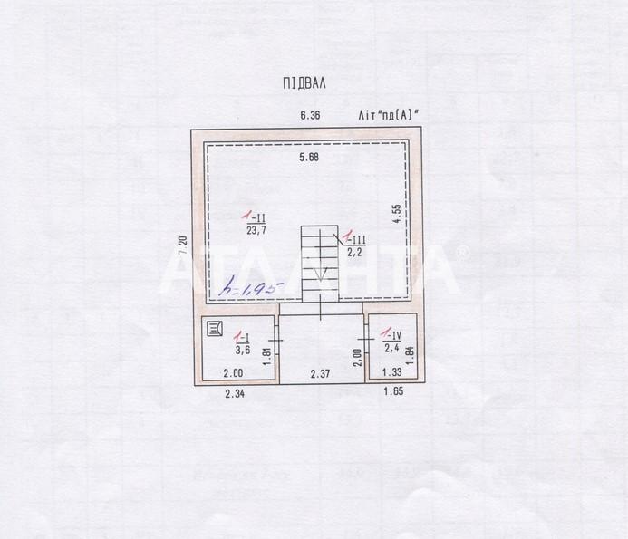Продается Дом на ул. Мтс — 42 000 у.е. (фото №20)