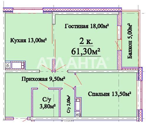 Продается 2-комнатная Квартира на ул. Толбухина — 52 100 у.е.