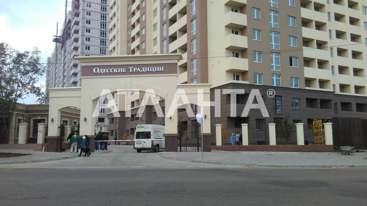 Продается 1-комнатная Квартира на ул. Воробьева Ак. — 32 000 у.е. (фото №2)