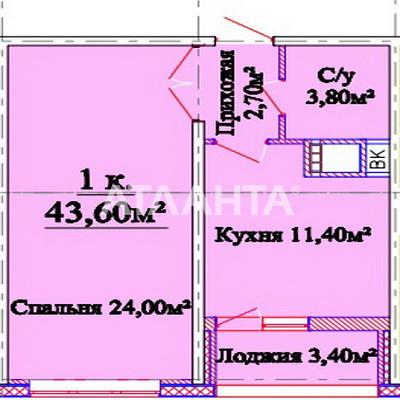 Продается 1-комнатная Квартира на ул. Толбухина — 33 970 у.е.