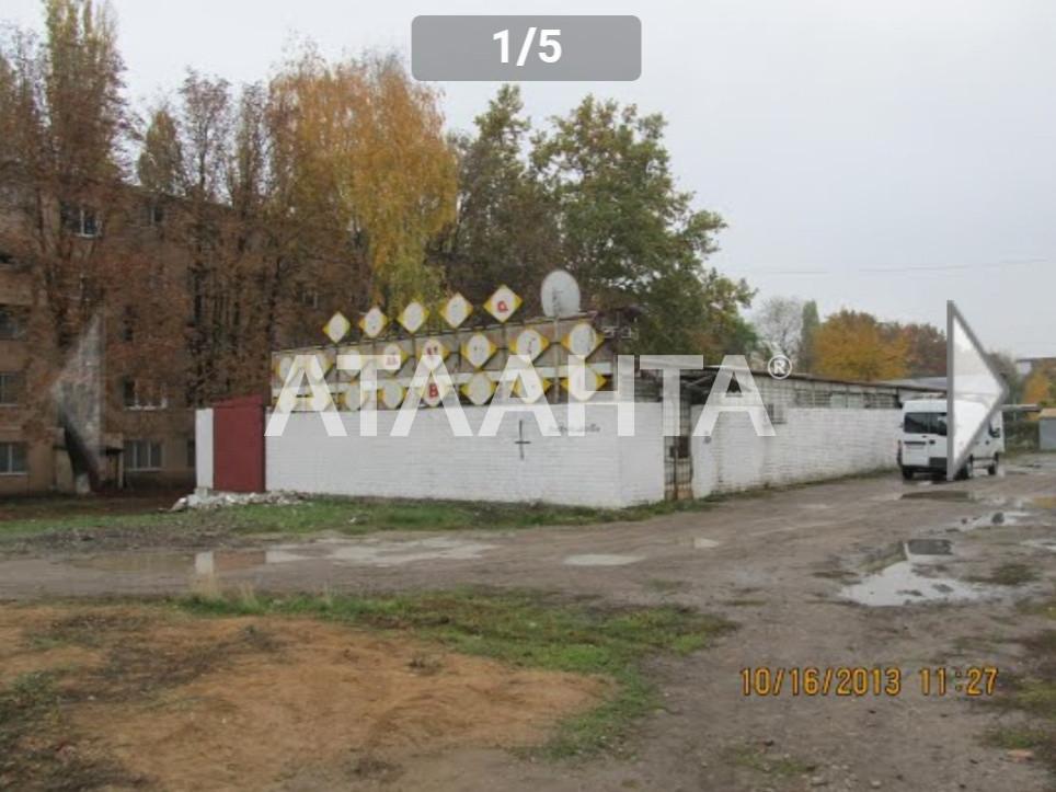 Продается Здание общего назначения на ул. Кузнецова Кап. — 90 000 у.е.