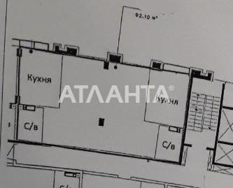 Продается 1-комнатная Квартира на ул. Гоголя — 29 000 у.е. (фото №3)