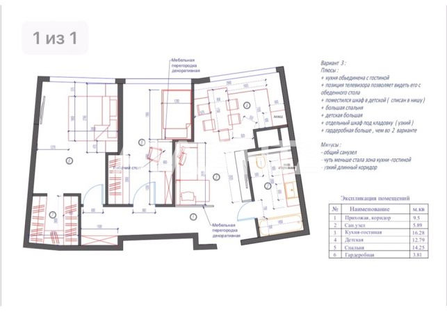 Продается 2-комнатная Квартира на ул. Каманина — 52 500 у.е. (фото №6)