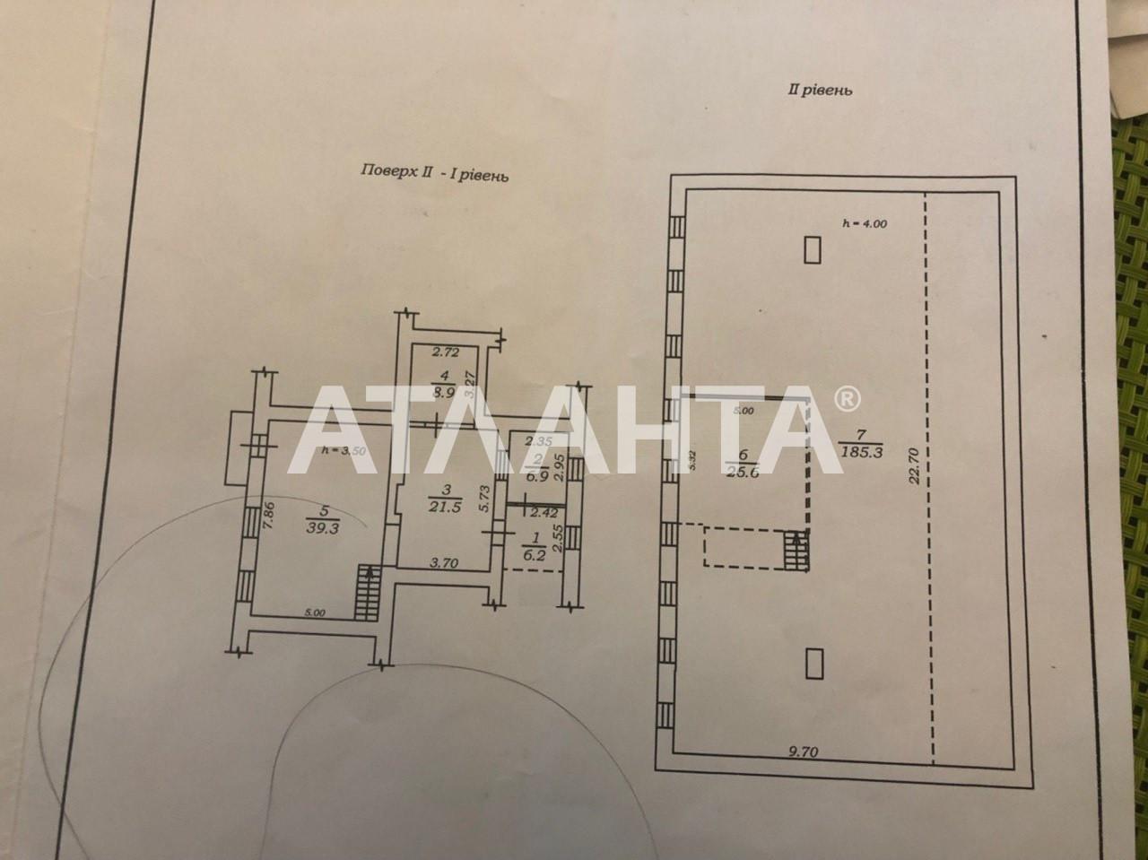 Продается Помещение на ул. Екатерининская — 120 000 у.е. (фото №2)