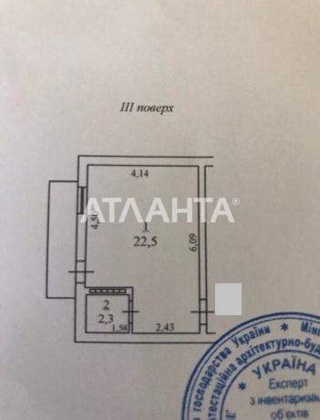 Продается 1-комнатная Квартира на ул. Средняя (Осипенко) — 20 000 у.е. (фото №8)
