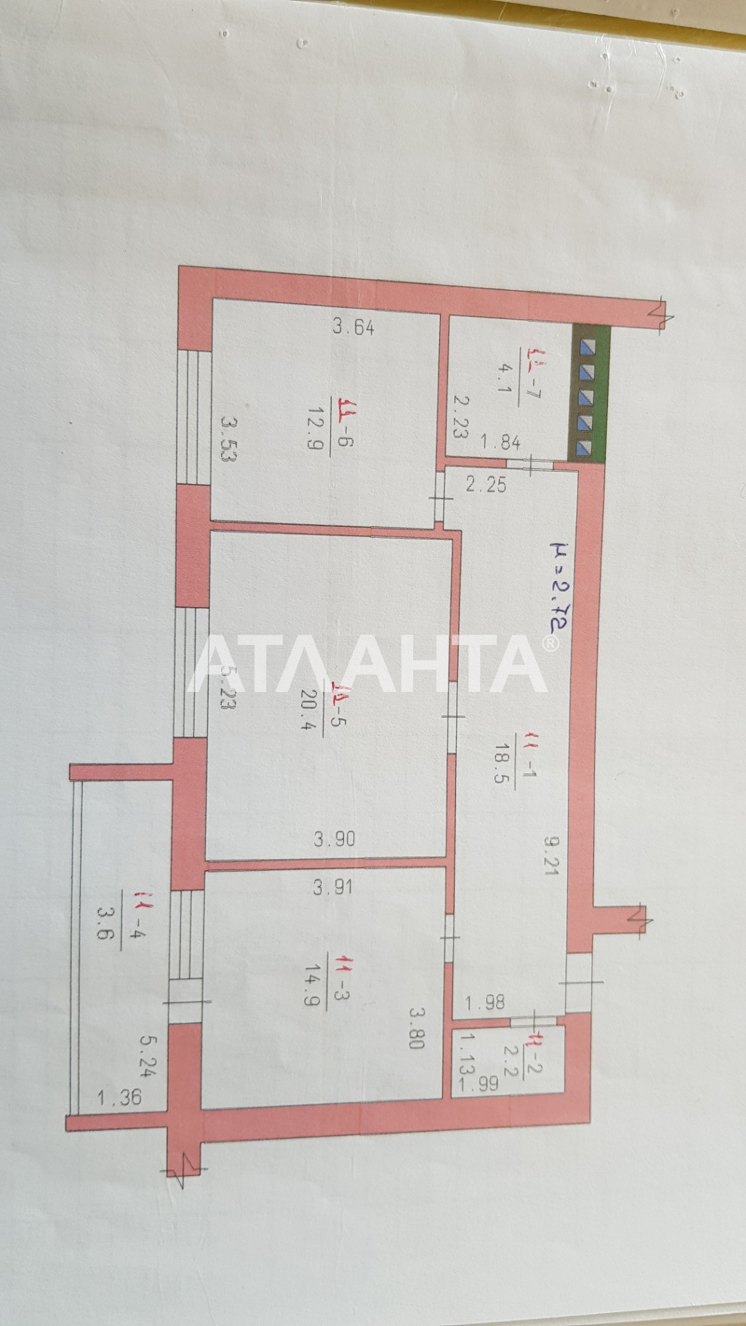 Продается 2-комнатная Квартира на ул. Коралловая — 56 000 у.е. (фото №12)